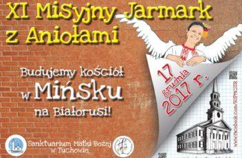 Jarmark2017_plakat (1)